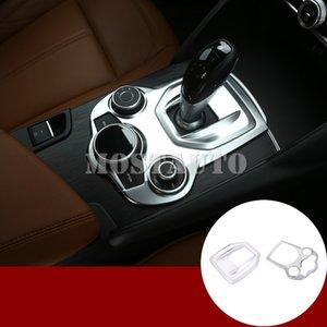 For Alfa Romeo Stelvio Giulia Inner Center Console Gear Box Trim Cover 2017-2019 2pcs