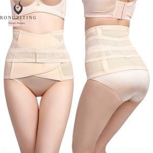 Jb7PI Women's belly natural birth caesarean section waist waist belt female belly girdle belt hook and loop body shaping repair girdle