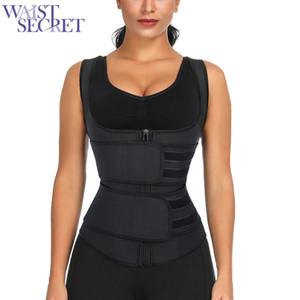SECRET Latex taille WAIST Body Trainer Shapers Femmes Corset Ceintures Minceur Gilet Shaper Shapewear Corset Gilet taille Shaper T200819