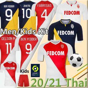 20 21 А как монако футбол футбол Fabregas 2020 2021 Головин Бен Yedder Футбольная рубашка Генри Геллон.м Маолот де ноги