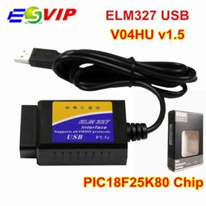 100pcs DHL elm327 V04HU Car Styling Fault Code Reader Scan Interface elm 327 V1.5 OBDII Scan Tool Diagnostic Scanner Interface