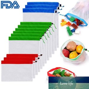 12Pcs Reusable Mesh Produce Bags Drawstring Mesh Bag Pouch for Fruit Vegetable Shopping Grocery Storage Bag