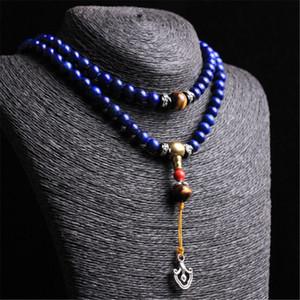 Exquisite Emperor 5A Grade Natural Lapis Lazuli Beads 108 Mala Strand Bracelet Handicraft Tiger Eye Stone Bracelet or Necklace