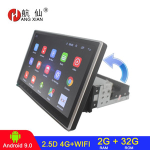 HANG XIAN 1 딘 자동차 라디오 회전 autoradio 9.0 차 DVD 오디오 GPS 네비게이션 자동 무선 와이파이 4G 스테레오 2G 32G를 안드로이드