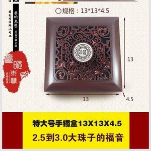 , Прохладный Jewelry Box ящик для хранения деревянного декоративного Box Вуд Хотана Jade Подвеска Браслет Cosmetics Collection