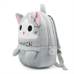 School Bags Cartoon Sweet Cat Plush Backpacks Children Baby School Bag For Kindergarten Boys Girls Cute Schoolbag