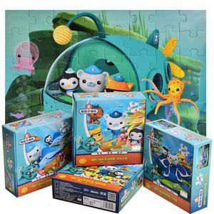 100분의 48 PC를 / 설정 Octonauts 퍼즐 장난감 아동 조기 교육 장난감 후지 단지 Kwazii Vegimals 만화 모델 장난감 아이 생일 선물