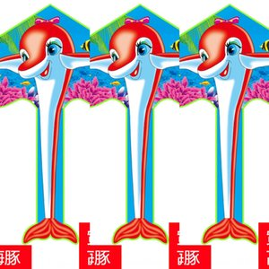 Weifang kite whole body triangle long tail series dolphin Submarine submarine mermaid easy to fly