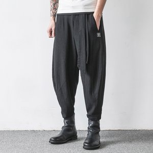 Cotton Linen Casual Harem Pants Men Jogger Pants Men Fitness Trousers Male Chinese Traditional Style Harajuku Bloomers PT-286