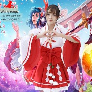 Tencent gioco mobile di animazione re del telefono mobile delle donne coswear kimono kimono Da Qiao Shi Yi strega anime gioco vestito beatitudine della Terra Pura itNpX ITN