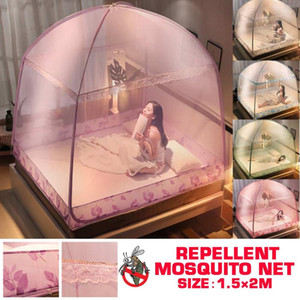 150x200cm Mosquito Net RomanticThree-door Mosquito Net For Bed Portable Yurt Insect-proof Home Use Bed Tents