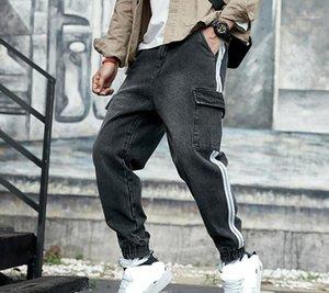 Hip Hop Полосатая Осень Повседневный Street Style Свободный карандаш брюки мужские моды Брюки мужские дизайнерские джинсы