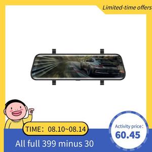 On Sale 1080P HD IPS Screen Car DVR Mirror Dash Camera Dual Lens 9.66 Inch Full Touch Screen