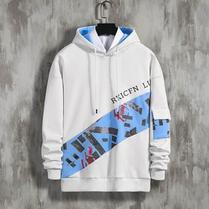 Men's Hooded Tracksuits Autumn Fashion New Mens Letter Print Two Pieces Suits Men Casual Pullover Suits 2 Colors Size M-3XL