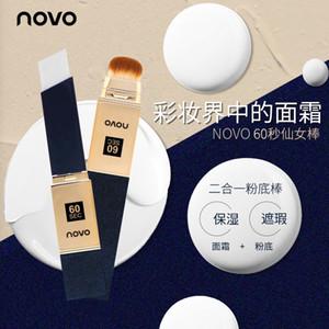 crème Novo base de changement de couleur anti-cernes, imperméable à l'eau naturelle, de longue durée sans maquillage, avec une combinaison de fond de teint