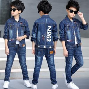 Children's clothing boy spring suit 2020 new Korean children's denim suit two sets of spring and autumn children clothes tide