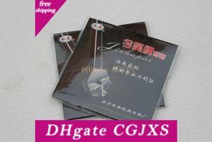 Jogador -Level Erhu Cordas Erhu de Cordas de materiais de aço inoxidável filamento adequado para Erhu Origem Suzhou violino acessórios