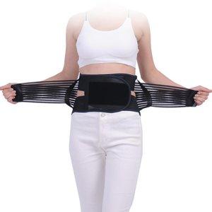 Unisex Compression Lower Back Brace Pain Lumbar Waist Support Workout Sports Waist Trimmer Belt Gift 3 Pads for Men Women