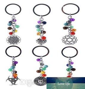 Yoga Reiki 7 Chakra Anahtarlık Doğal Taş Anahtarlık Antik Gümüş Tree of Life El Anahtarlık Ring Çanta kilitleniyor Takı