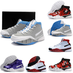 2020 sıcak satış birinci nesil basketbol ayakkabıları 45 mor bej doğa sporları nefes erkekler basketbol ayakkabılarını 40 kırmızı