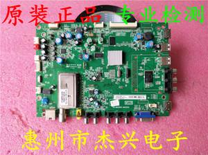 Para L55E5200-3D placa base de la pantalla 40-MS2800-MAD2XG LTA550HQ14