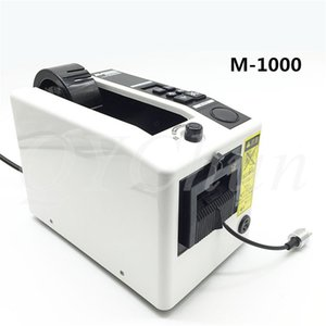 Automatic packing tape dispenser M-1000 Tape adhesive cutting cutter machine 220V 110V Office Equipment
