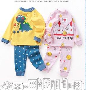 reine Baumwolle Herbst neues Baby Watte warme Pyjamas, Herbst Kleidung lange Hosen, Home-Service, Tuch