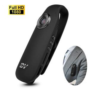IDV007 Mini Pen HD-Kamera Miniröschen 1080P Bewegung detecion Micro Geheimnis Camara Sport DV DVR Videosprachaufzeichnung Micro-Chip-Kamera