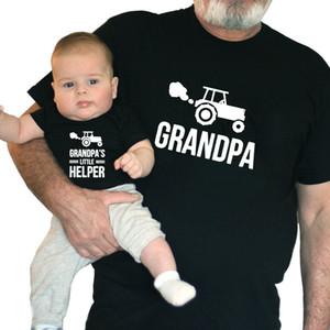 할아버지와 할아버지의 작은 도우미! 패밀리 룩 의상을 일치 할아버지와 손자 T 셔츠 여름 짧은 소매를 일치