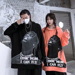 2020 Frühling und Herbst Chaozhou mit Kapuze Mantel Hip-Hop-Porträt drucken lose Art und Weise Marke Pullover Männer