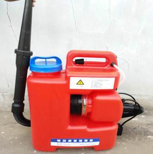 20L 2600W Elektrikli Sırt Çantası ULV Püskürtme Ultra Kapasiteli Dezenfeksiyon Makinesi Sisleyici Hastaneler Ev Püskürtme için Machine Sprey