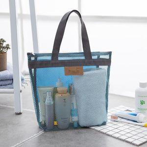شبكة المحمولة شفاف أدوات الزينة حقيبة كبيرة سعة كبيرة أكياس التجميل المنظم السفر في الهواء الطلق حقيبة الشاطئ حقيبة ماكياج حمل حقيبة VT1557 T03