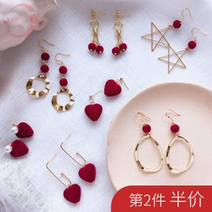 Red Earrings Long Style for Women Retro Style Line Beads Sterling Silver Pin Love Heart-Shaped Summer Temperament Wedding Bride Ear Stud