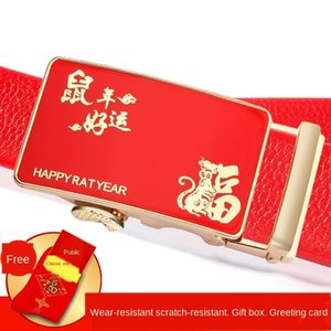 Year of the rat lucky kou yearbuckle men's red Young Men's belt belt lucky year Red automaticZX-830
