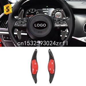 Car Black Carbon Fiber Volante Spostamento lama di pagaia Shifter estensione per KIA Stinger Paddle shift