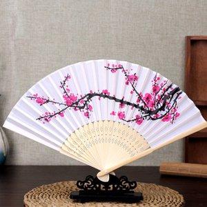 Summer Supplies Bamboo Folding Hand Fan Dancing Fan Delicate Elegant Wedding Christmas Party Silk Women Girl