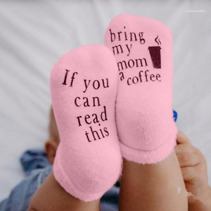 Solid Color Sweet Unisex Child Underwear Bady Socks Cute Letter Breathable Comfortable Designer Childrens Socks