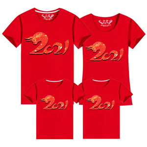 2021 Year of the Ox New Year Men's and Women's Short Sleeve T-Shirt Couples