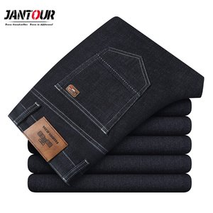 2020 Autumn And Winter New Business Jeans Men Trousers Male Loose Classics High Waist Straight Fashion Thick Pant 35 40 42