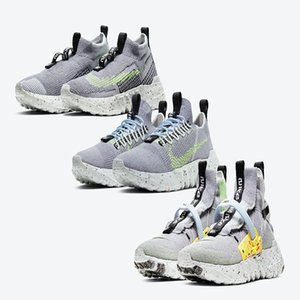 2020 Nike Space Hippie Espaço Hippie 01 02 03 Vast Grey Hiper laranja carmesim Grey Grey Volt das mulheres dos homens Running Shoes Designer sapatilhas esportivas Trainers 36-45