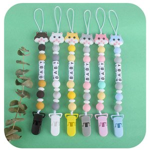 Cartoon Cute Newborn Pacifier clip silicone baby pacifier clip Baby carriage Lanyard Baby Clip Chain teething beads B2027