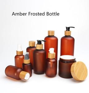 Бамбуковый Косметическая упаковка 60мл 120мл 250мл 500мл Янтарный матовое пластиковые бутылки животное насос лосьон масло с бамбуковой деревянной крышкой 8oz