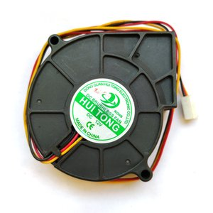 75*25MM 7525 DC12V Blower cooling fan