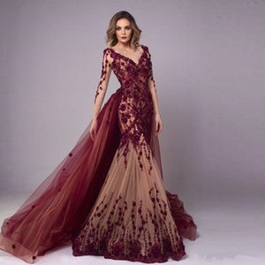 Vestidos De Fiesta Burgundy Lace Mermaid Evening Dresses with Detachable Train Celebrity Gown Tulle Hand Made Flower Special Occasion Dress