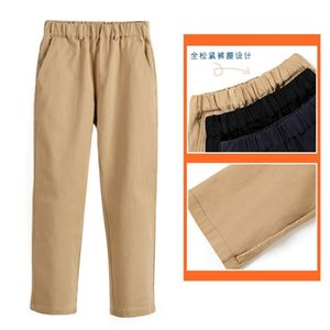 Childrens School Pants Boys Khaki Pants New Girls Black Suit Pants Middle School Childrens Casual Dark Blue School Uniform