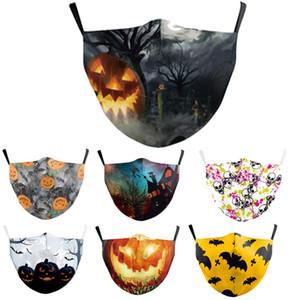 маски для лица дышащей приталенные унисекса маски моды полиэфирной ткани Halloween регулируемых пряжки уха маска для кожи мягкого 3D цифровых