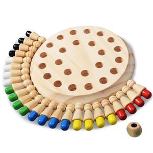 حزب الاطفال لعبة خشبية الذاكرة المباراة عصا لعبة الشطرنج المرح كتلة المجلس لعبة تعليمية اللون المعرفي القدرة لعبة للأطفال هدية عيد الميلاد