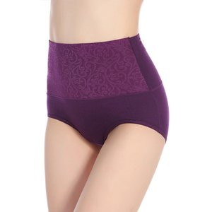 Women Intimate Underwear Sexy Lingerie Solid Color High Waist Comfortable Breathable Panties Female Lingerie High Quality