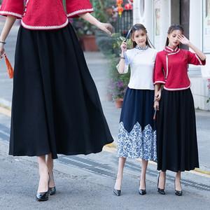 F5QDK Spring Spring Classic Group Style Polyatile Taille polyvalente Nouveau printemps Nouvelle jupe Ethnique Ethnique Groupe Style High Taille Jupe haute Classique