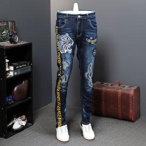 Trous d'automne Patch Jeans Homme élastique Tiger Head Temps libre Tide Marque Designer Jeans Pantalons longs Impression Broderie Tide MX200814